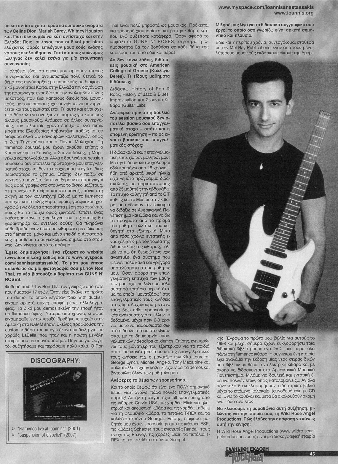 interview-rock-hard-page-2