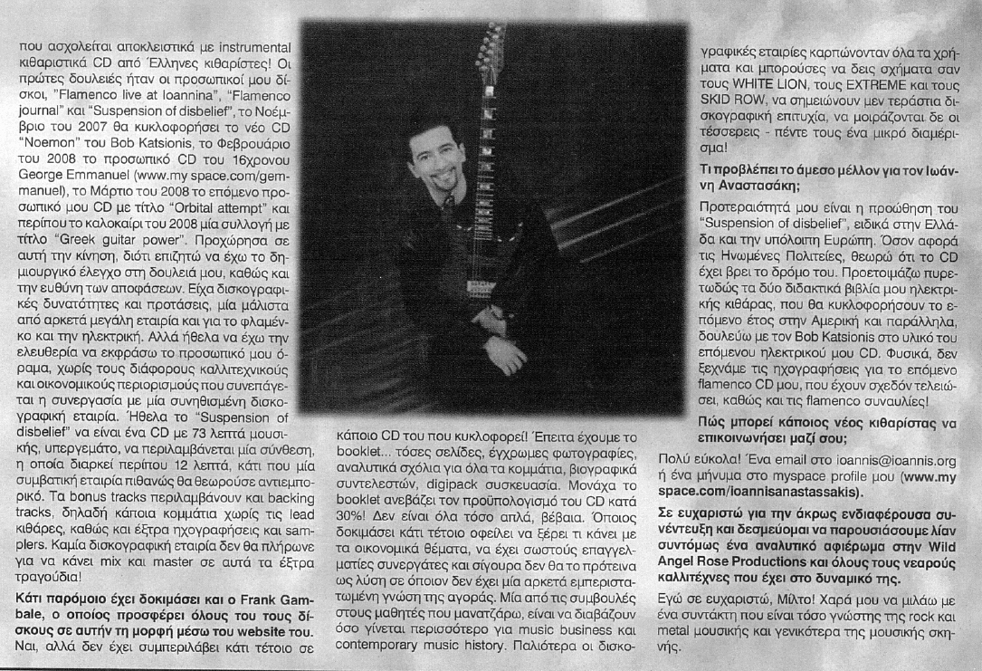interview-rock-hard-page-3