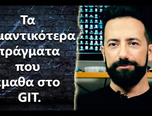"[VIDEO] Ask the Guitar Coach Ep.214 – ""Τα σημαντικότερα πράγματα που έμαθα στο GIT"" {GREEK AUDIO}"